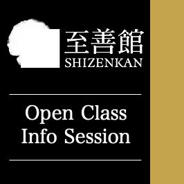 Mar-May SHIZENKAN University Open Class / Info Session