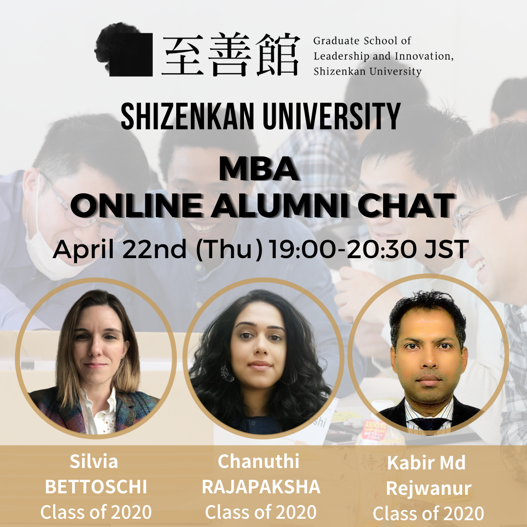 Apr 22nd: Online Alumni Chat event