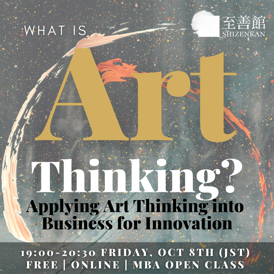[MBA OPEN CLASS] Oct 8th   What is Art Thinking?