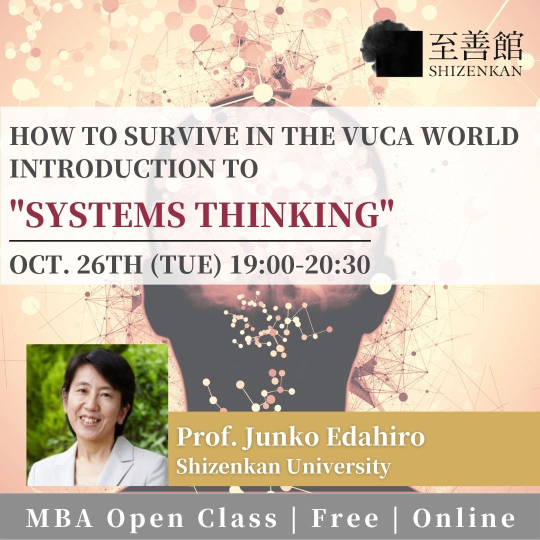 [MBA OPEN CLASS] Oct 26th | How To Survive in the VUCA World? Introduction to SYSTEMS THINKING