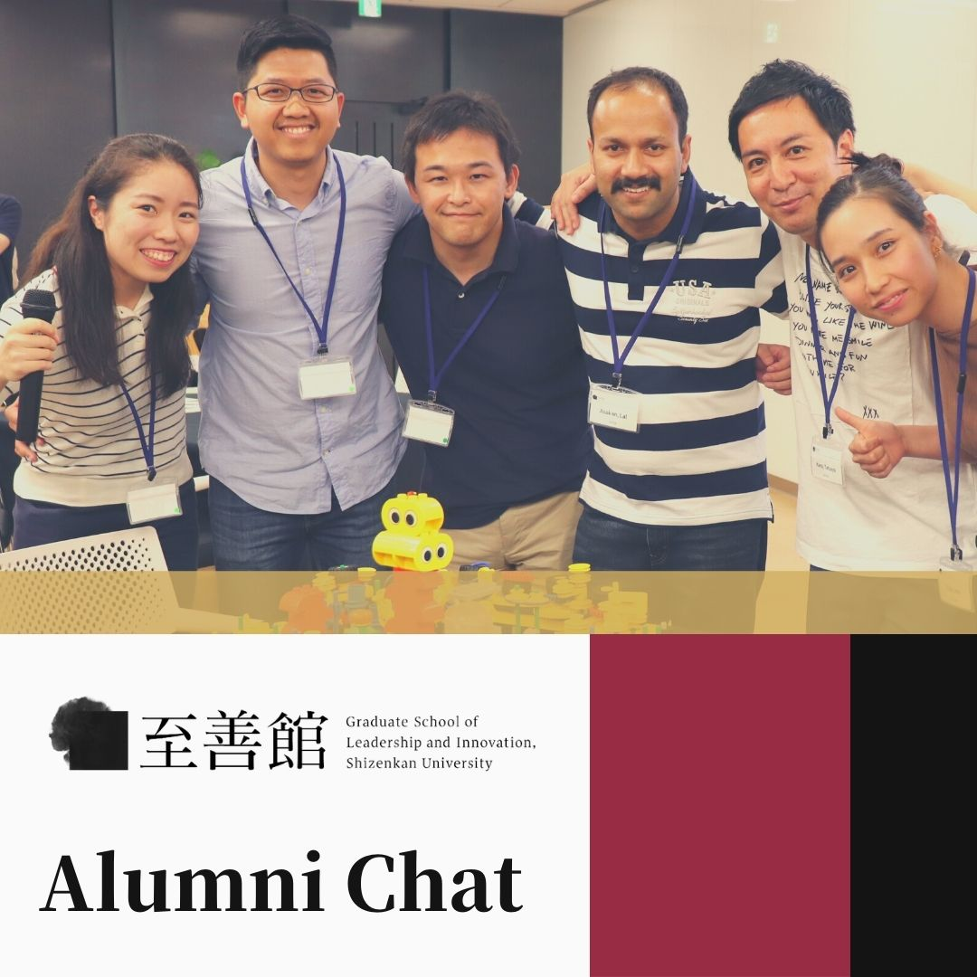 Oct 1st: Shizenkan Alumni Chat